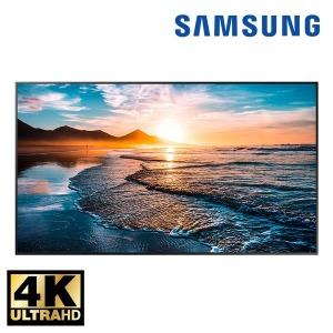 삼성 비즈니스TV 4K UHD HDR 55인치 벽걸이 무료설치