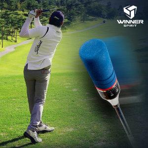 위너스피릿 미라클 201 골프 스윙 연습기