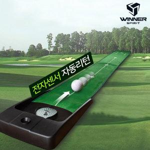 위너스피릿 미라클 580 자동리턴 골프 퍼팅 연습기