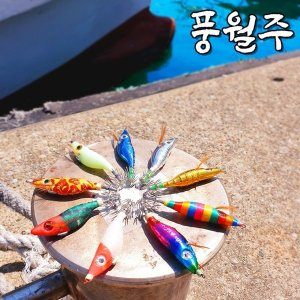 왕눈이에기 쭈꾸미 문어 갑오징어 에기 색동 크롬