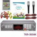 TJ미디어 TKR-365HK 가정용 노래방기계 반주기 세트