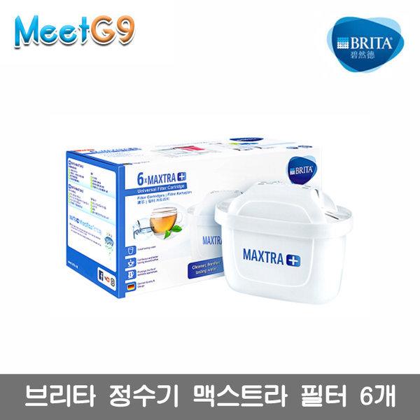 브리타 필터 막스트라 플러스 6개입 세트/무료배송