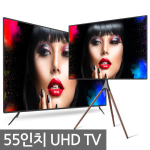 UHDTV 55인치 텔레비전 4K 티비 LED TV LG IPS 패널