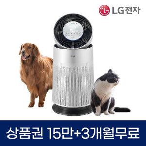 360˚ 펫 공기청정기렌탈 AS190DNPR 3개월무료