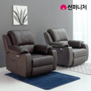 5124 초생피 전동 1인용 리클라이너 소파 + 허리쿠션
