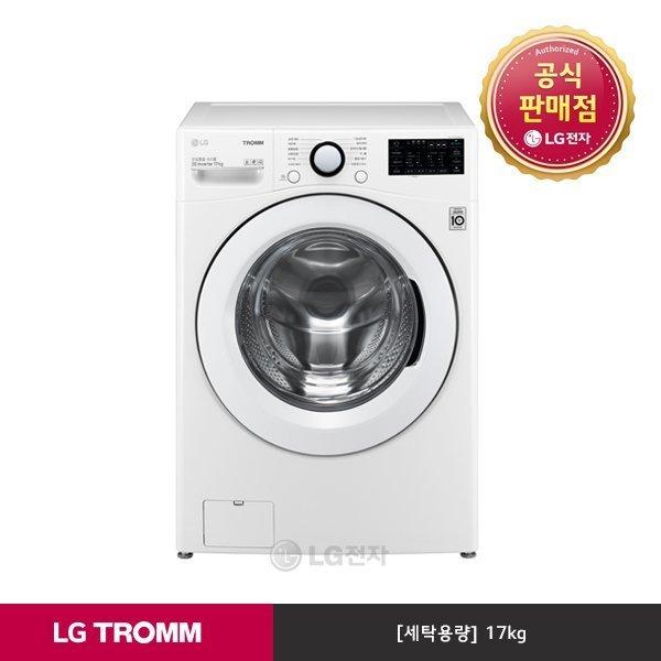S  E  공식판매점  LG전자  LG TROMM 드럼세탁기 F17WDBP (17kg)