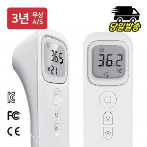국산 KC인증 비접촉 온도계 전자 체온 발열 측정 FDA