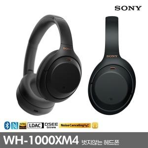 소니 WH-1000XM4 노이즈캔슬링 블루투스 헤드폰 /블랙
