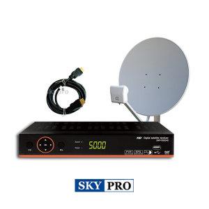 SWP-5000HD+75안테나+LNB 세트 국내 무료위성방송 수신