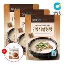 집으로ON 서울식양지설렁탕 500g 3개+사은품