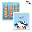 부드러운 우유앙빵 선물세트(35gx15개입) +쇼핑백