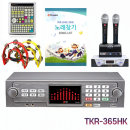 TKR-365HK 가정용 노래반주기 노래방기계 세트