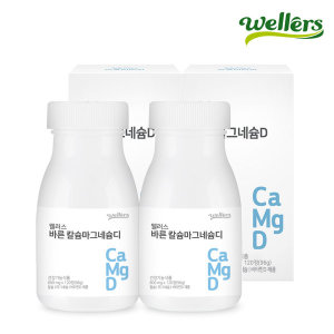 바른 칼슘 마그네슘 비타민D (뼈에좋은 영양제) 2병
