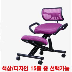 SIT사무용 안락 척추자세교정무릎 책상의자(타입:4번)