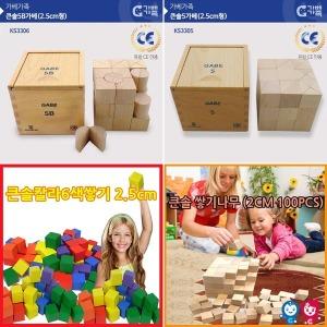 가베교구 5가베 6가베 5B가베 큰솔 아동 유아 교육 완
