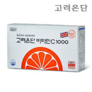 (현대Hmall) 고려은단  비타민C 1000 180정 X 1개 (6개월분)