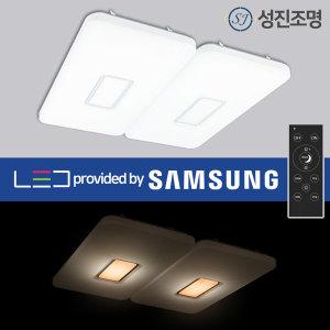 LED 거실등 조명 100W / 오스카+디밍 취침등