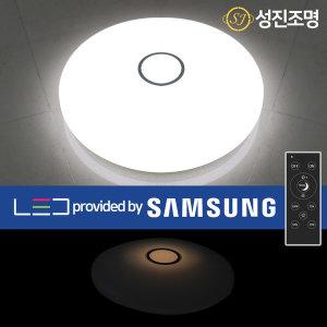 LED 방등 안방등 조명 50W / 오스카원형+디밍 취침등