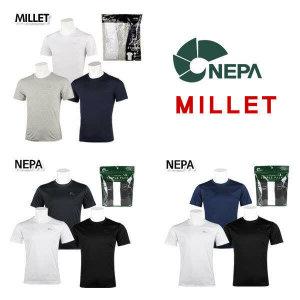 (현대Hmall) 네파/밀레  18SS 트리플팩 3종 택1