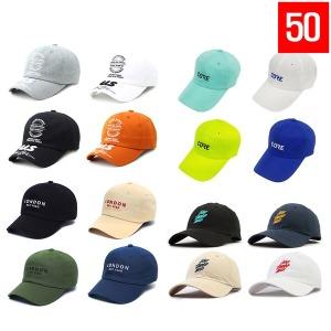 남자 여자 패션 볼캡 50종 / 커플 야구 모자