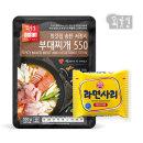 외갓집 송탄 서정리 부대찌개 550 x2팩 (사리포함)