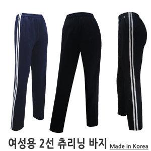 여성트레이닝팬츠 츄리닝바지 헬스 학생츄리닝 운동복