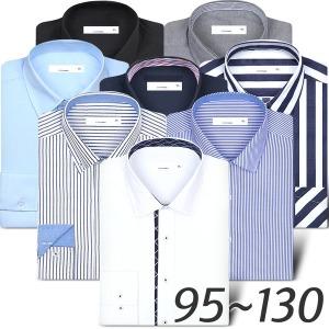 남자 와이셔츠 남성 긴팔 정장 셔츠 남방 빅사이즈
