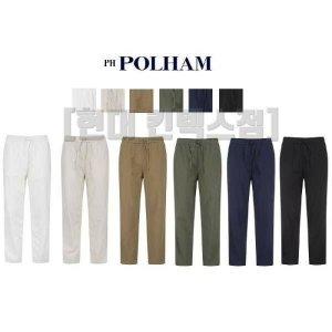 (현대백화점) 폴햄  2020년 여름신상 이지핏 여성용 마바지(여자린넨팬츠) (PHA2PP2083)
