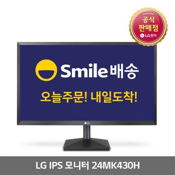LG 24MK430H 60cm 컴퓨터 모니터 사무용 가정용