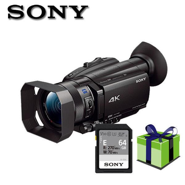 소니정품 FDR-AX700 소니4K64G 8종풀팩증정 4K캠코더