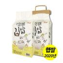 일반미 백미 10kg(5kgx2봉) 2020년 햅쌀 진공포장 집밥