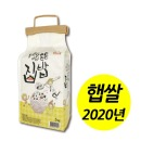 쌀 5kg (2020년햅쌀)집밥/ 진공소포장