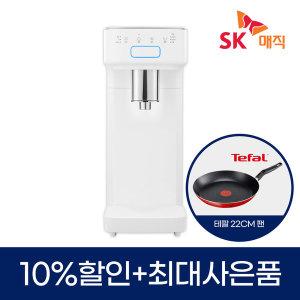 정수기렌탈 스텐직수관 스스로직수 냉온정수기 A1100C