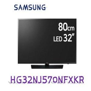 삼성 LED 32인치 TV HG32NJ570NFXKR 전국무료배송설치