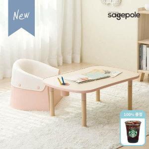 (현대Hmall) 세이지폴  유아책상 2종세트(와이드테이블+컴포트 소파)-디자인 선택