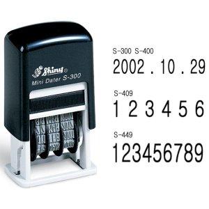샤이니 날짜 자동스탬프 S-400 구문일부인