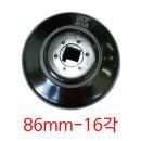 오일필터렌치 엔진오일 교환 휠터캡 오일캡 16각 86mm