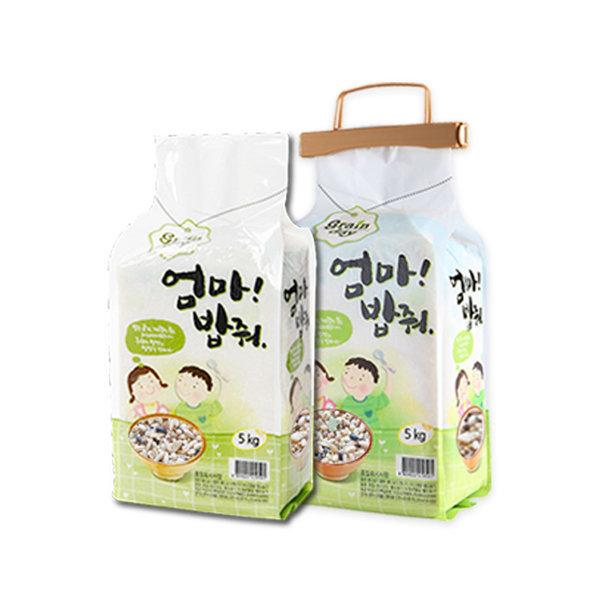 20곡 혼합곡 10kg/엄마밥줘 (5kgx2)진공포장쌀