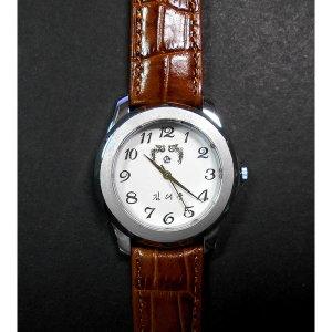 제15대 김대중 대통령 기념 시계 취임기념(사용가능)