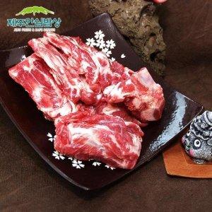 제주안심밥상 돼지 LA식 갈비구이살 4팩 총1.2kg