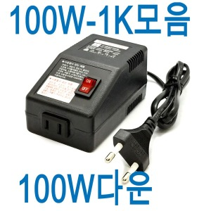 변압기 100W 200W 300W 500 700W 1K 다운 승압 트랜스