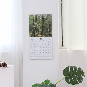 2) 벽걸이 풍경화