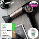 JMW M5001A PLUS 헤어드라이어 BLDC