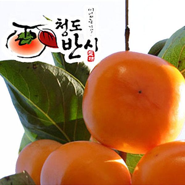 달콤영양 청도 반시 5kg (41-45과)