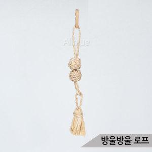 방울방울 로프 매달리기 앵무새 장난감 중소형 앵무용