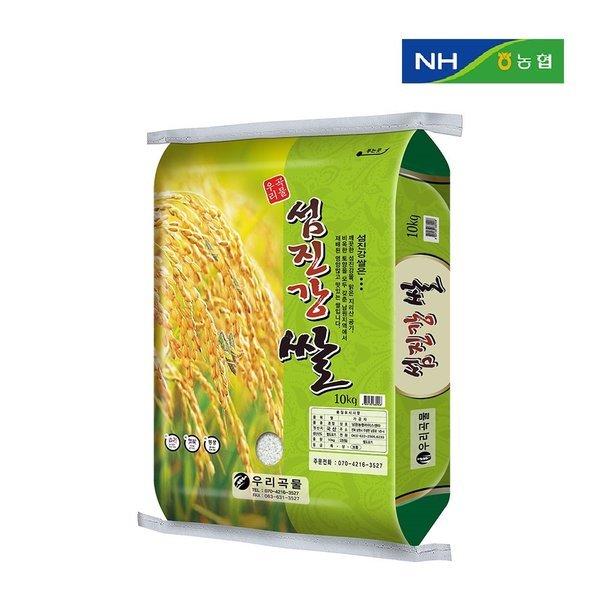 섬진강쌀10kg 2020년햅쌀 백미10kg 당일도정 박스포장