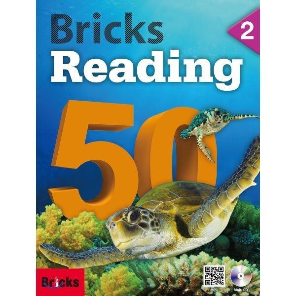Bricks Reading 50 2 : 영어 학습 1년차
