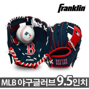 프랭클린 MLB 야구글러브 보스턴 9.5인치 안전구 야구