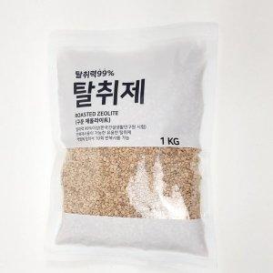 제올라이트 다목적 천연 탈취제 1kg 일반형