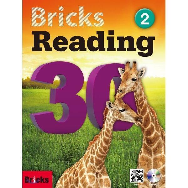 Bricks Reading 30 2 : 영어학습 6개월 - 1년차